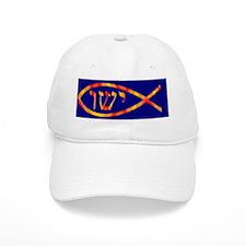 jesus_heb_b2 Hat