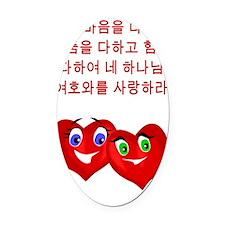 deu6heart_kor Oval Car Magnet