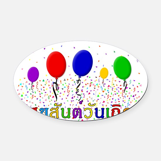 Thai Happy Birthday Oval Car Magnet