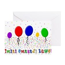 Xhosa Happy Birthday Greeting Card