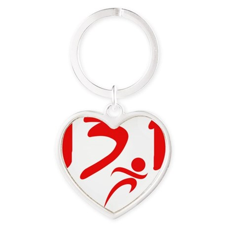 Red 13.1 half-marathon Heart Keychain