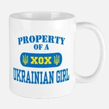 Property of a Ukrainian Girl Mug