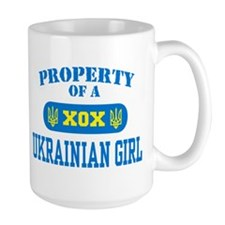 Property of a Ukrainian Girl Mug