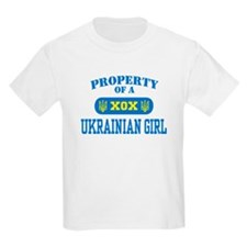 Property of a Ukrainian Girl Kids T-Shirt