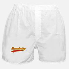 Retro Macedonia Boxer Shorts