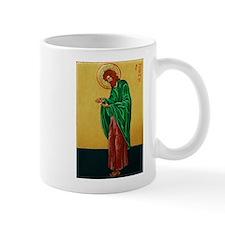 John the Baptist Mug