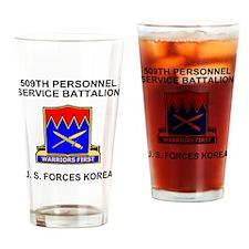Army509thPersonnelServicesShirtForS Drinking Glass