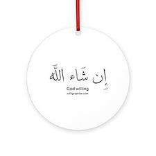 God Willing Insha'Allah Arabic Ornament (Round)