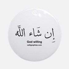 God Willing Insha'Allah Arabic Ornament (Round)