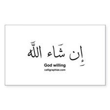 God Willing Insha'Allah Arabic Sticker (Rectangula