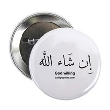 God Willing Insha'Allah Arabic Button