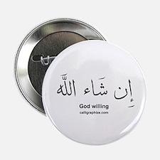 God Willing Insha'Allah Arabic Button