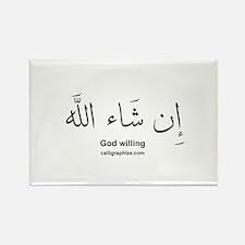 God Willing Insha'Allah Arabic Rectangle Magnet