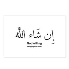 God Willing Insha'Allah Arabic Postcards (Package