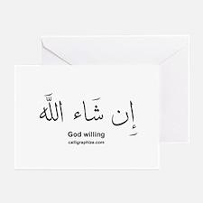God Willing Insha'Allah Arabic Greeting Cards (Pac