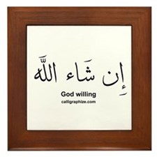 God Willing Insha'Allah Arabic Framed Tile