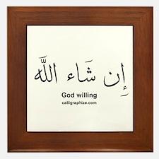 God Willing Insha'Allah Arabic Framed Tile
