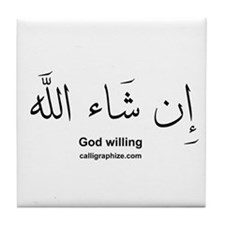 God Willing Insha'Allah Arabic Tile Coaster