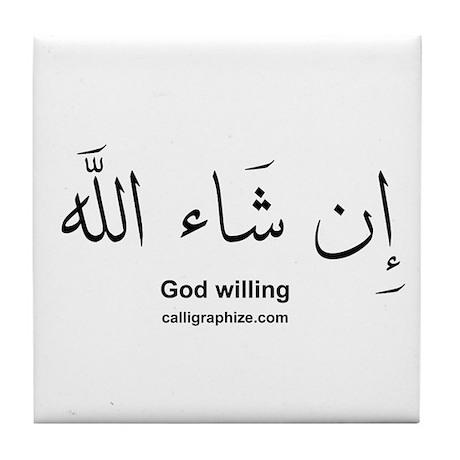 God Willing Insha'Allah Arabic Tile Coaster