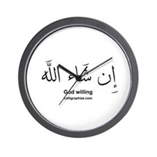 God Willing Insha'Allah Arabic Wall Clock