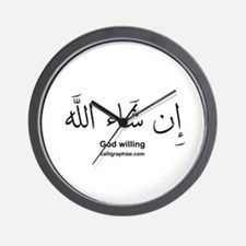 God Willing Insha'Allah Arabic Wall Clock