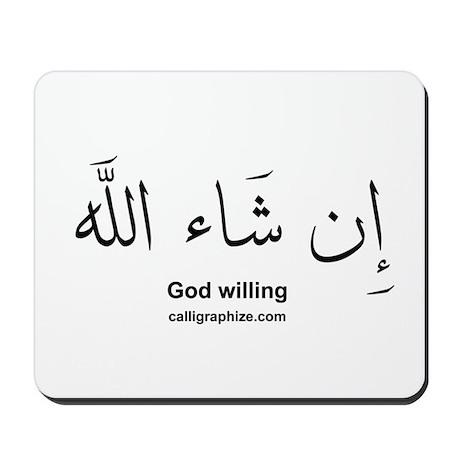 God Willing Insha'Allah Arabic Mousepad