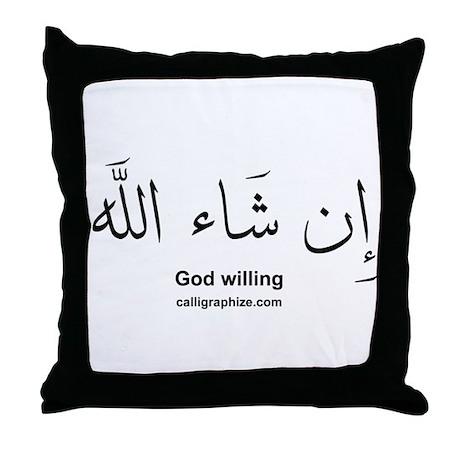 God Willing Insha'Allah Arabic Throw Pillow