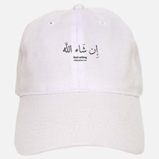 God Willing Insha'Allah Arabic Baseball Baseball Cap