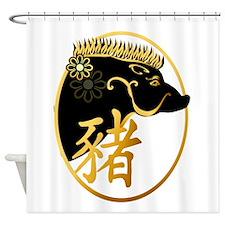 Year Of The Pig -Black Boar Shower Curta