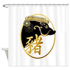 Year Of The Pig-Black Boar Shower Curta