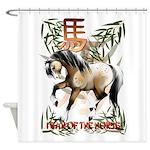 Year O fThe Horse Shower Curtain