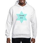 Chinese Jew Hooded Sweatshirt