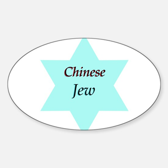 Chinese Jew Oval Decal