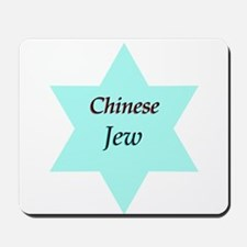 Chinese Jew Mousepad