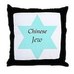 Chinese Jew Throw Pillow
