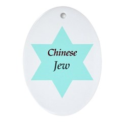 Chinese Jew Chrismukkah Ornament