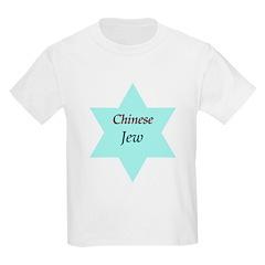 Chinese Jew Kids T-Shirt