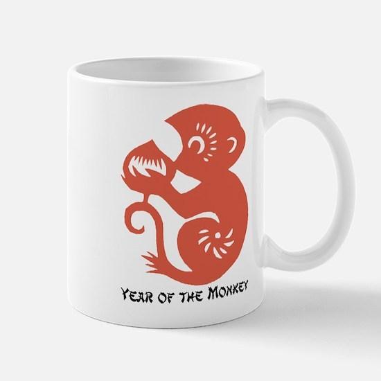 Year Of The Monkey Papercut Mug