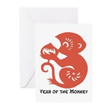 Year Of The Monkey Paper Greeting Cards (Pk of 10)