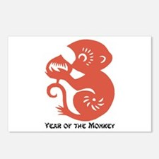 Year Of The Monkey Paperc Postcards (Package of 8)