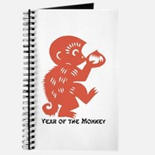 Year Of The Monkey Journal