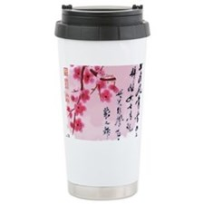 cal10 copy Travel Mug