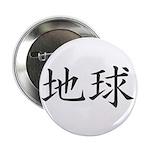 "Kanji Earth 2.25"" Button (100 pack)"