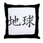 Kanji Earth Throw Pillow