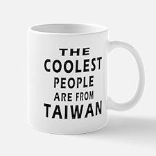 The Coolest Taiwan Designs Mug