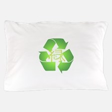 Recycle Pillow Case