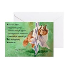 Sheltie Agility Poem Greeting Cards (Pk of 10)