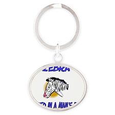 2-Zebra841 Oval Keychain