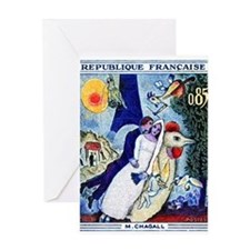 1963 France Les Fiancees Chagall Painting Stamp Gr
