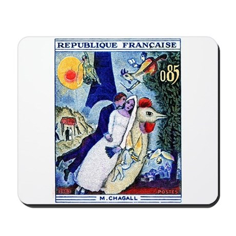 1963 France Les Fiancees Chagall Painting Stamp Mo